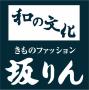 株式会社坂りん