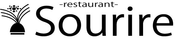 レストラン  スーリール