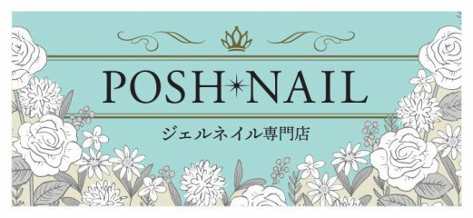 Posh☆Nail