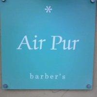 Air Pur (エア・ピュウ)