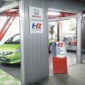ホンダレンタカーさつま鹿児島中央駅前店