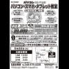 5/22~説明会開催!