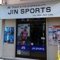 陣スポーツ(ジンスポーツ)