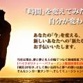 株式会社横浜時間開発