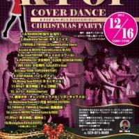 K-POPカバーダンススタジオ(茨城)