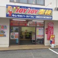 100円レンタカー稲毛駅前店