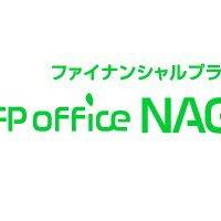 FP office NAGATO 【FP事務所 長戸】
