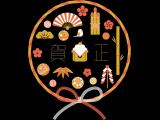 松の内 年賀状の返信