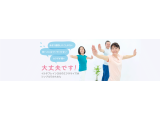 やさしい氣功無料体験会&1周年記念ミニパーティー(希望者のみ)