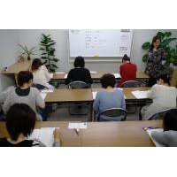 株式会社ENA 学園前教室