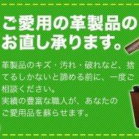革研究所・大阪狭山店