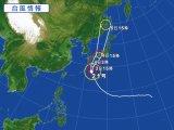 台風21号 大阪直撃に関して