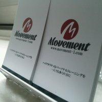 加圧・パーソナルトレーニング専門スタジオ                            Movement(ムーブメント)