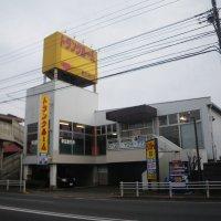 トランクルーム 国立市矢川