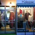 カケガワ洋装店