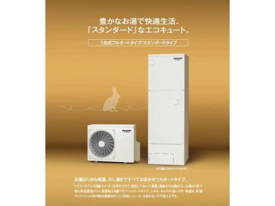 石油給湯器(ボイラー)・トイレ・キッチン・蛇口・化粧台・ユニットバス・エコキュート・太陽熱温水器などについて。