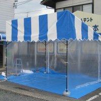 テント・シート・カバー・イベントテントなら山形の五十嵐本店