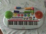 Toyroyal さん、ありがとう! Fun Fun Keyboard も喜んでいます!