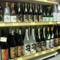 お酒  (資)永楽屋商店