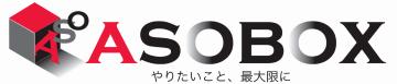 パソコン修理・設定・販売 ASOBOX