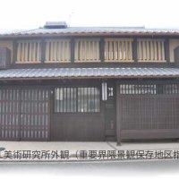 絵画教室 京都 OWL美術研究所 東儀画塾