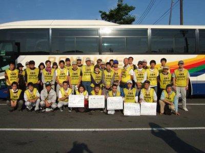 東北大震災ボランティアバス レポート