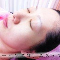 Okaosori Sweet 三重県鈴鹿市の女性お顔剃り・エステ・ボディジュエリーサロン