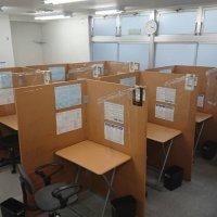 立川学習塾 一番町教室