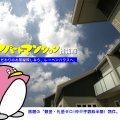 MAST(株)レーベンハウス桶川店