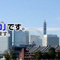 ファインホーム横浜 日興ハウジング株式会社