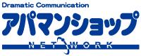 アパマンショップ江別店 ティーインターナショナル株式会社