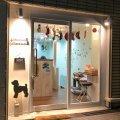 チョコナッツ Dog salon ChocoNuts