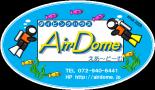 ダイビングハウス AirDome
