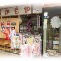 着物と浴衣の店 かもや呉服店 西口本店