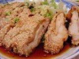油淋鶏(ユーリイチー)