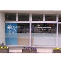 ストリンガーハウス 東山店