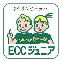 ECCジュニア・BS南千住汐入教室