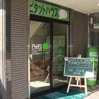 ピタットハウス弁天町駅前店