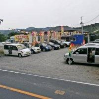 車買取直販 オートチャンプ鹿児島