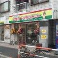 大型コインランドリー マンマチャオ 足立区鹿浜店