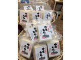 新潟県 山古志より直送 美味しい切り餅入りました!