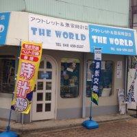 アウトレット&激安時計店 THE WORLD
