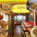 インド・ネパールレストラン 花菜 KHANA