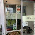 日米土地建物株式会社