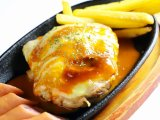 丸ごと鶏のバッファローチーズ焼き