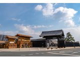 新居関跡〔特別史跡〕 静岡県湖西市新居町