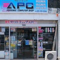 激安パソコンショップ APC (エーピーシー)下土狩店!