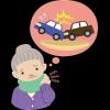 交通事故による怪我の治療