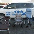 福祉(介護)タクシーイルカ 守山区