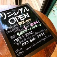 stepsレンタルスタジオ (旧健康広場)